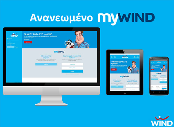 mywind