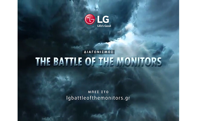 lg battle of the monitors