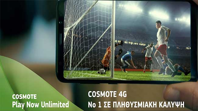 cosmote wc