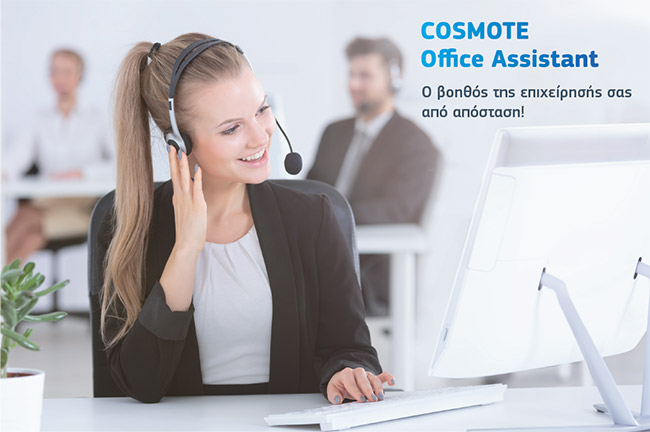 cosmote assistant